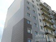 Продажа квартиры, Криводановка, Новосибирский район, Ул. Зеленая