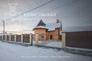 Продажа дома 290 кв.м. 16 соток, Курганово, кп Солнечный