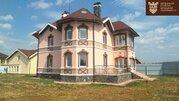 Продажа дома, Марьино, Солнечногорский район, Марьино - Фото 4