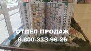 Продажа квартиры, Сочи, Ул. Пластунская