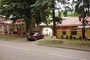 Продам участок ИЖС 8 сот, Пятигорск, ул. Дзержинского 45 - Фото 2