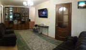 Продажа квартиры, Чита, Улица Энергетиков
