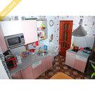 3х комнатная кватира цветной бульвар 9, Продажа квартир в Тольятти, ID объекта - 319600207 - Фото 1