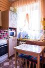 3 120 000 Руб., 3-х комнатная квартира, Продажа квартир в Томске, ID объекта - 332215466 - Фото 5