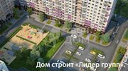 Продажа квартиры, Мурино, Всеволожский район, Улица Екатерининская