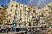 Продажа квартиры, Тюмень, Ул. Энергетиков