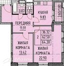 Продажа квартиры, Красково, Люберецкий район, Ул. Карла Маркса - Фото 1