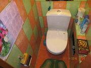 Продам 3-х комнатную квартиру, Купить квартиру в Егорьевске по недорогой цене, ID объекта - 315526524 - Фото 11
