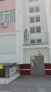 2х ккв 60 кв м в Казачьей бухте с видом на море - Фото 3