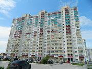 Продажа квартиры, Новосибирск, Ул. Твардовского, Продажа квартир в Новосибирске, ID объекта - 330988856 - Фото 1