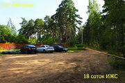 Продам участок в Лебяжьем - Фото 1