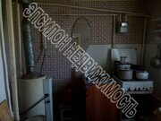 Продается 3-к Дом ул. Широкая, Купить дом в Курске, ID объекта - 504143854 - Фото 7