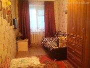 Продаю 3 комнатную квартиру, Иркутск, ул Академика Курчатова, 2, Продажа квартир в Иркутске, ID объекта - 328659167 - Фото 3