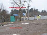 Продам участок 19 соток ИЖС д. Реполка 90 км от спб Гатчинское шоссе - Фото 3