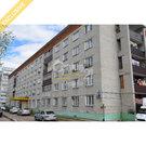 Продажа квартир в Казани