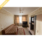 2 350 000 Руб., Трехкомнатная квартира в 44 квартале по Супер цене!, Купить квартиру в Улан-Удэ по недорогой цене, ID объекта - 332187890 - Фото 1