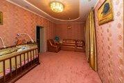Продажа дома, Кемерово, Ул. Крупской