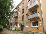 2 км.кв., Купить квартиру в Кинешме по недорогой цене, ID объекта - 320576630 - Фото 1