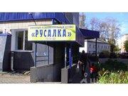 Продажа псн, Киров, Октябрьский пр-кт.