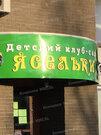 9 200 000 Руб., Купить квартиру в Москве ст метро Домодедовская, Продажа квартир в Москве, ID объекта - 323504080 - Фото 15