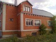 Продам домовладение - Фото 1