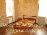 Продажа коттеджей в Аксаково