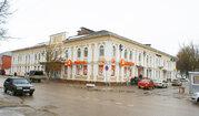 Помещение 112,5 кв.м. в центре города Волоколамска в собственность
