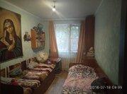 Продажа 2-ком. квартира с отличным ремонтом - Фото 1