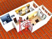 Продажа однокомнатной квартиры в новостройке на проезде Весенний 3, Купить квартиру в Курске по недорогой цене, ID объекта - 320006242 - Фото 2