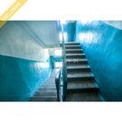Продается 2-х комнатная квартира по адресу: ул. Оренбургская, д. 40, Продажа квартир в Ульяновске, ID объекта - 331068768 - Фото 9
