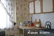 Продажа квартиры, Тутаев, Тутаевский район, Улица Розы Люксембург
