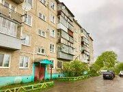 Продажа квартир в Пермском крае