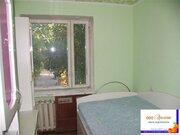 1 550 000 Руб., Продается 4-комнатная квартира, Купить квартиру в Таганроге по недорогой цене, ID объекта - 316970684 - Фото 2