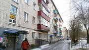 Продажа квартиры, Чита, Ул. Кочеткова