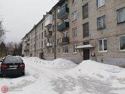 Купить квартиру ул. Садовая