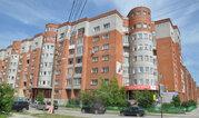 Купить квартиру ул. Островского, д.55