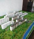 Продажа квартиры, Краснодар, Ул. Береговая - Фото 4