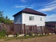 Продажа дома, Иркутск, Ул. Южная