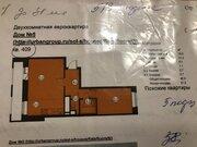 Продажа 2-х комнатной квартиры в новостройке - Фото 1