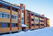 Продажа квартиры, Новосибирск, Ул. Нагорная