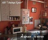 Продажа квартиры, Щедрино, Ярославский район, Ул. Парковая