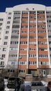 6 200 000 Руб., Трехкомнатная квартира, Купить квартиру в Белгороде по недорогой цене, ID объекта - 319547903 - Фото 2