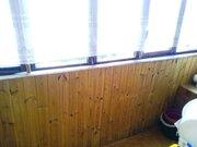 Продам 3 к.кв, Парковая 18 к 3,, Купить квартиру в Великом Новгороде по недорогой цене, ID объекта - 321627880 - Фото 2