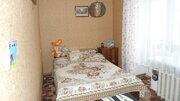 Продается 3-х комнатная квартира в пгт. Балакирево ул. Заводская - Фото 3