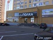 Сдаюофис, Ставрополь, улица Доваторцев, 75