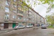 Продажа квартиры, Новосибирск, Ул. Холодильная, Купить квартиру в Новосибирске по недорогой цене, ID объекта - 329939658 - Фото 39