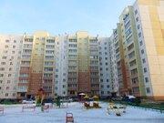 Продам 3-к квартиру в Копейске, Купить квартиру в Копейске по недорогой цене, ID объекта - 323501972 - Фото 12
