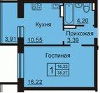 Квартира, ул. Щорса, д.5