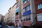 Продажа квартиры, Чита, Ул. Малая