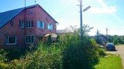 8 000 000 Руб., Продажа жилого дома в Волоколамске, Продажа домов и коттеджей в Волоколамске, ID объекта - 504364607 - Фото 9